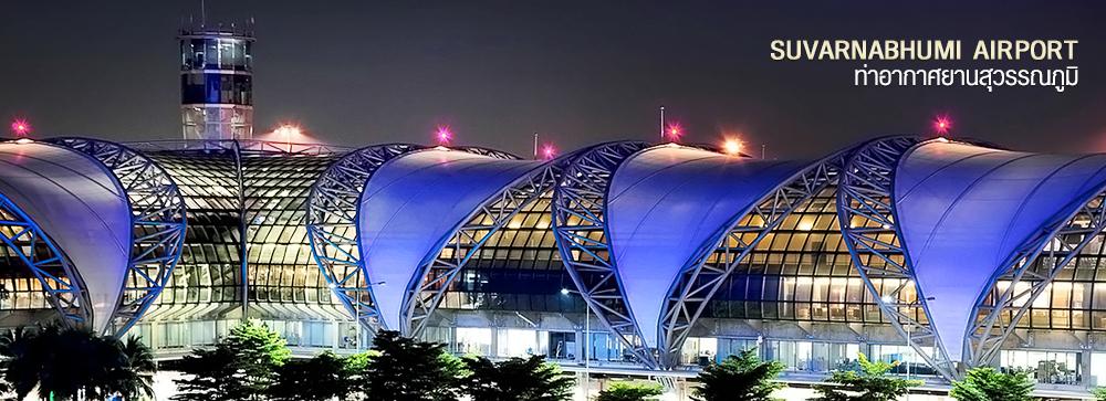 suvarnabhumi-airport