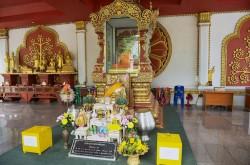 Mummy Monk at Wat Khunaram