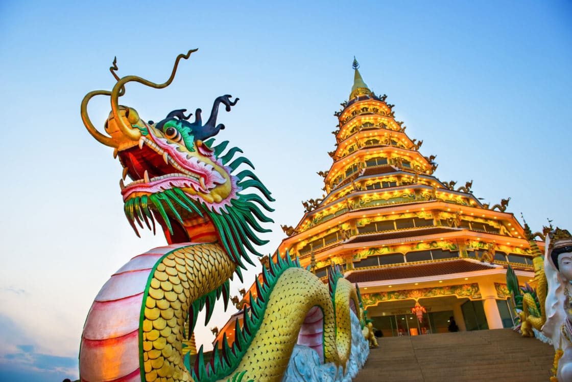 Wat Huay Plakang 9 Tier Temple