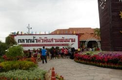 hua hin sam pham floating market