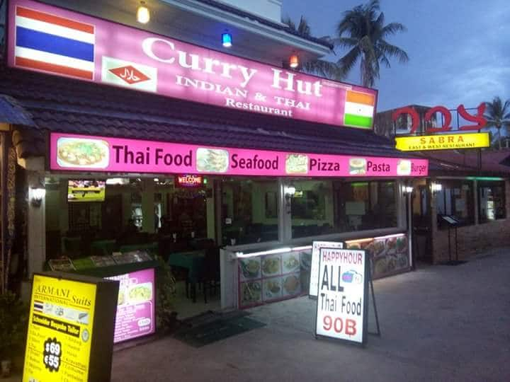 CurryHutIndianRestaurant1536131139