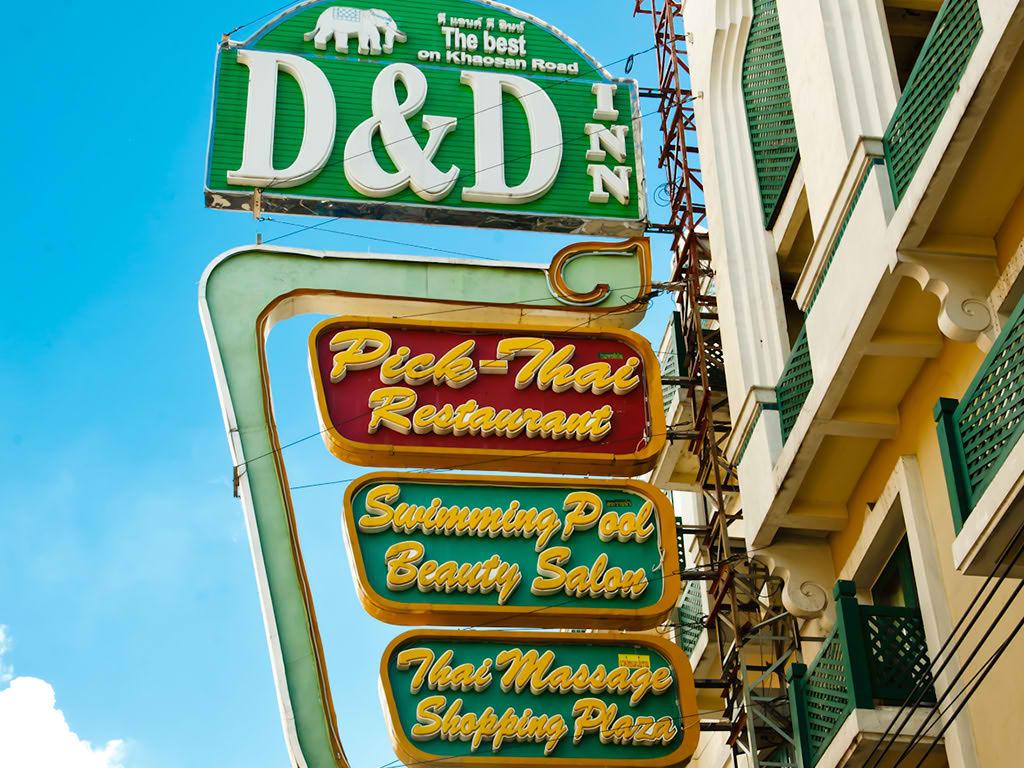 d & d Inn Logo