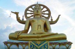 Koh Samui Round Island Sightseeing Tour