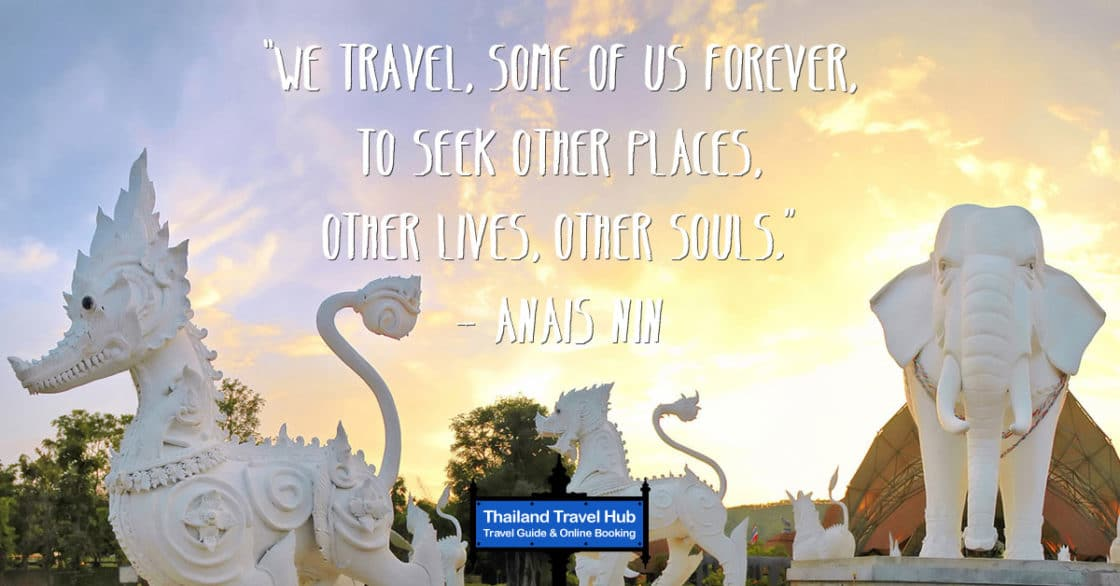 Anais Nin Travel Quote
