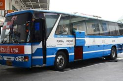 Bangkok To Kanchanaburi – How To Travel By Bus, Train & Taxi