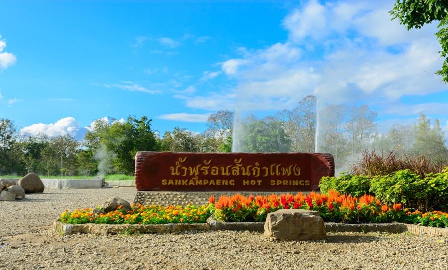 San Kamphaeng Hot Springs Entrance