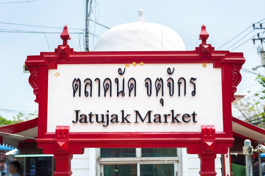 Chatuchak-Weekend-Market-Sign