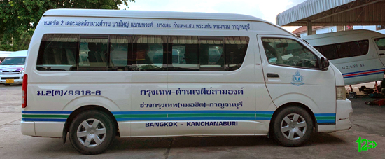 travel by minivan